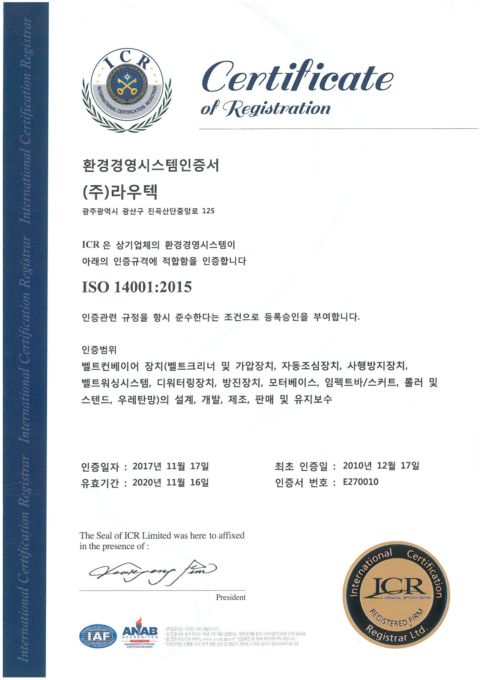 특허증02